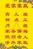 聘北京十里堡育儿做好吃饭护老白班住家保姆阿姨真实有效