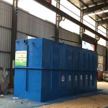 杰华环保宰鸭污水处理设备地埋式污水处理设备