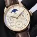 無錫手表回收無錫哪里回收手表