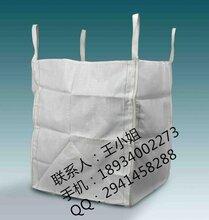 集装袋专业生产集装袋厂家美观大方低碳环保