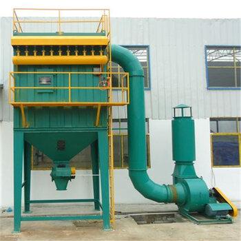 生产单机除尘器及除尘配件