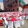 承接各类会议、晚会、年好、庆典、议式、婚礼活动策划餐饮