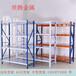 青海西宁库房货架仓库货架中型货架重型货架专业生产厂家