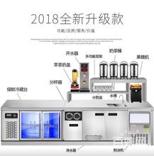 深圳奶茶设备批发奶茶设备销售