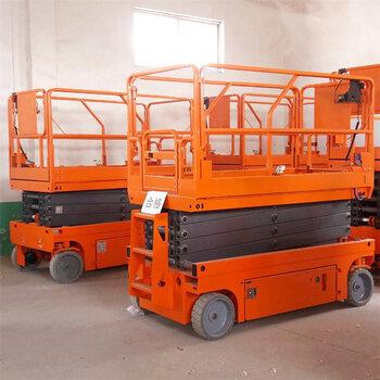 山东北工自行式升降机8米-14米升降平台高空作业车移动灵活