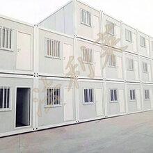 昌平法利莱项目驻地临时办公住人用移动板房集装箱一体式整箱焊接结实耐用可循环使用图片