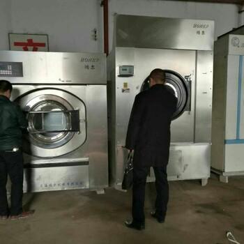 石家莊二手干洗店設備處理二手小型公斤水洗機