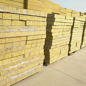 岩棉保温板外墙岩棉管玻璃棉管保温岩棉板生产厂家