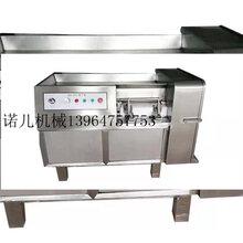 切丁机,350-550型,诸城市诺尔食品机械厂图片