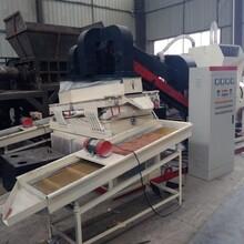 廠家直銷環保銅米機干式銅米機全自動銅米機圖片