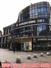 上海黄浦汇暻生活广场优点缺点分析投资价值分析生活配套项目简介