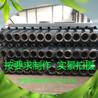 专业生产单机除尘器除尘器气包喷吹管及除尘器配件