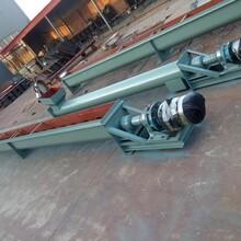 埋刮板FU型200輸送設備圖片