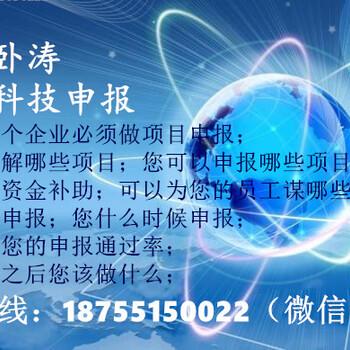 2018年最新安徽省新产品新技术鉴定有哪些新变化要求材料