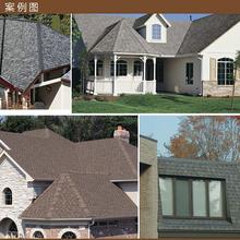 海景房排屋各类坡屋面专用沥青瓦您需要的刚好我们专业的图片
