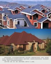 自建房专用沥青瓦/油毡瓦/屋面瓦批发价格图片