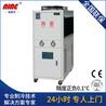 冷冻机HL-04AD化工行业的运用特点