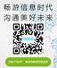国外电话app软件排行_Talk2all电话APP