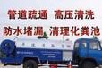 南京雨花台区梅山专业疏通地漏菜池马桶下水道等