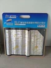 彩钢房顶生老虎斑漏水怎么办?如何防腐除锈?图片