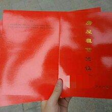 龙岗布吉税局地址异常,租办公室提供红本合同