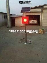 铁路道口信号灯,车挡表示器,适用于铁路的一款灯具