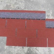 鄢陵沥青瓦施工工艺_马赛克型沥青瓦报价_沥青瓦厂家图片