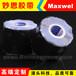 硅橡膠自粘膠帶硅膠自粘帶防水堵漏膠帶電工膠帶自溶膠帶