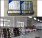 邵陽市防水-隔熱-修補--彩鋼瓦專用自粘卷材
