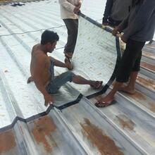 彩钢板房钉眼漏水怎么处理金属屋面厂房漏水怎样做防水图片