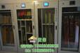 德阳配电室安全工具柜焊点要求