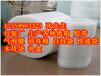 黑龍江快遞袋批發零售,黑龍江氣泡膜生產定做,黑龍江哪里有氣泡膜