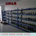 青海西宁货架大型仓库货架库房专用货架可拆装货架厂家批发