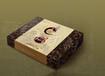 福州包装盒设计印刷福州产品包装盒印刷福州彩盒包装印刷福州纸盒印刷福州包装盒定做