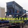 牡丹江轮胎移动破碎站砂石料生产线设备,质量保证