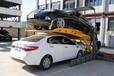 陕西长期回收机械立体车库大量收购多层循环式立体车库