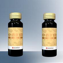 聚米茵雀恩小酵官酵素原液面向全国诚邀代理酵素瘦身安全吗图片
