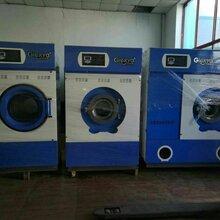 许昌出售二手30公斤50公斤水洗机,二手毛巾浴巾烘干机