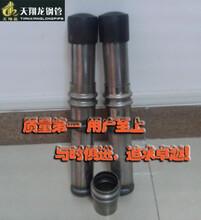 焦作聲測管廠家焦作聲測管規格焦作聲測管價格圖片