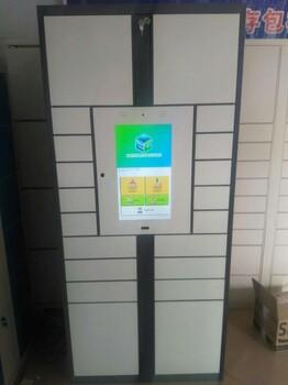 电子寄存柜对于社区的帮助