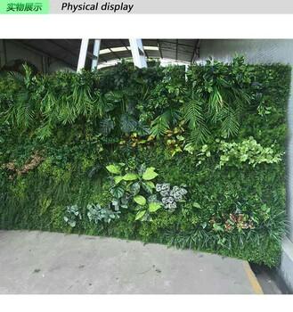 北京专业定做仿真树设计仿真绿植墙假植物背景墙定做