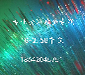 沈阳专业企业宽带固定IP宽带直播专用宽带特殊带宽定制