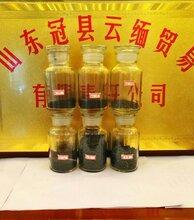 石墨化石油焦增碳剂图片