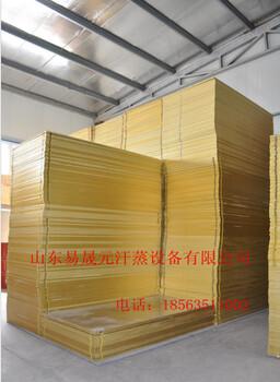 韩国进口无辐射电热板批发厂家_面向全国批发