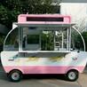 厂家直销移动小吃车多功能电动三轮车摆摊车早餐车
