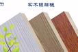 2.441.22免漆雙面真空鍍膜板房車室內裝飾板材定制