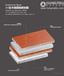 知名房車裝飾材料定制-北京輕質阻燃免漆實木鍍膜大板-耐高溫房車裝飾材料