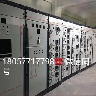 MNS抽屉柜壳体GCS低压开关柜图片1