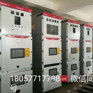 MNS抽屉柜壳体GCS低压开关柜图片4