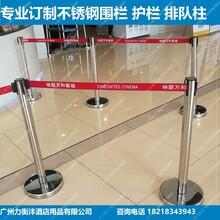 不锈钢隔离带排队柱围栏定制2米线立柱警戒线图片